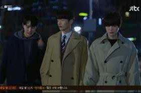 Sinopsis The Beauty Inside Episode 16 Part 3