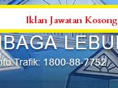 Jawatan Kosong Lembaga Lebuhraya Malaysia 25 Ogos 2016