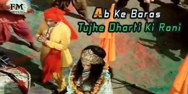 Ab-Ke-Baras-Tujhe-Dharti-Kranti (1981)