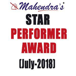 Star Performer Award July 2018 Final Result Declared