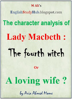 english study hub in shakespeare s macbeth lady macbeth is made to act as a catalyst in lord macbeth s evil doings she has definitely the greatest ambition supremacy of