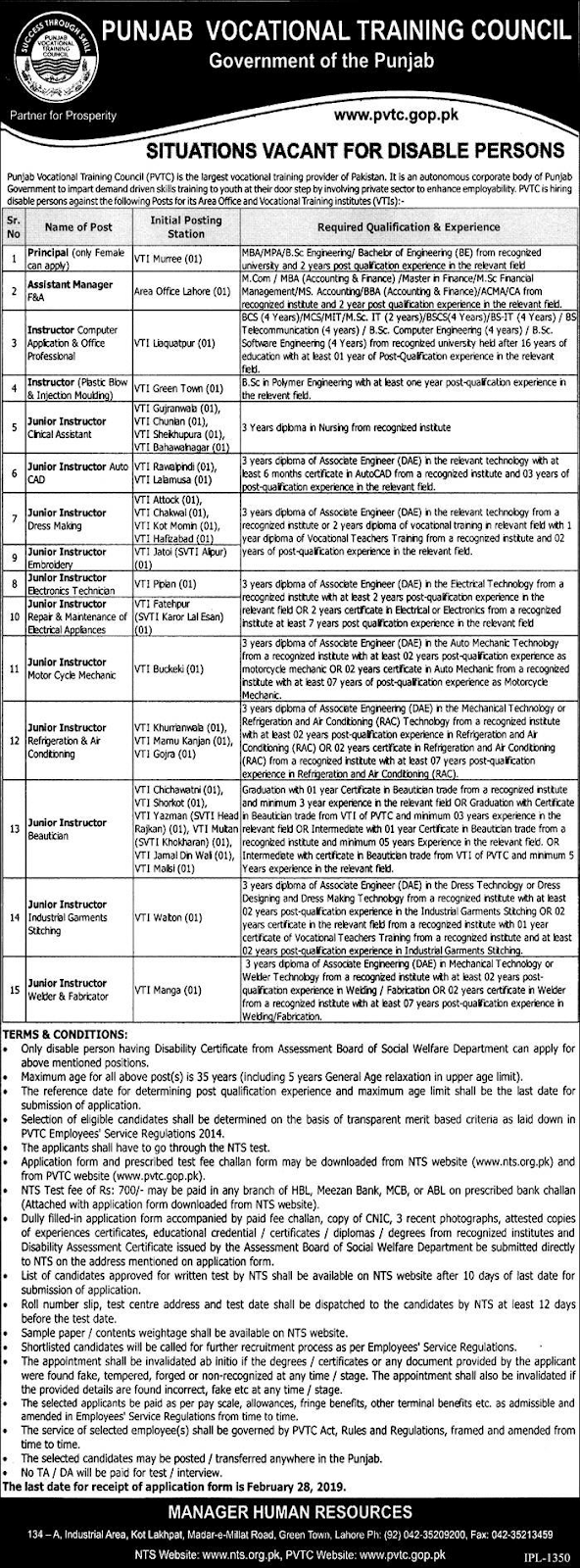 Advertisement for PVTC Jobs