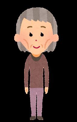 痩せたおばあさんのイラスト