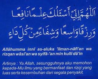 Petua Kecantikan Mengikut Sunnah oleh Ustazah Norhafizah