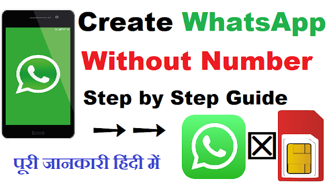How to use WhatsApp Account without verifying a Phone Number