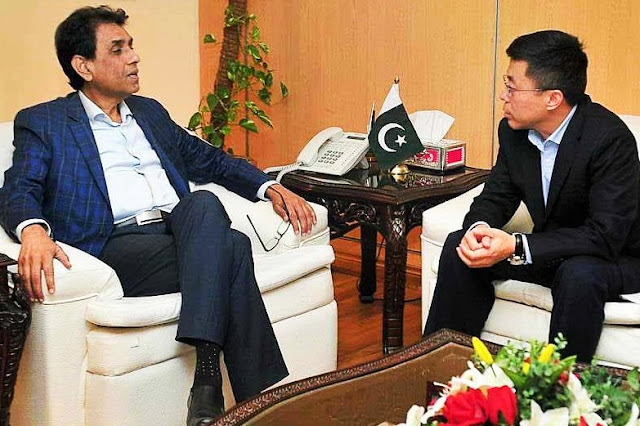 Chairman & CEO of CMPak Discusses Digital future of Pakistan with Federal Minister IT