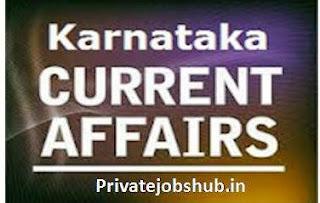Karnataka Current Affairs
