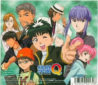 Tantei Gakuen Q -Học Viện Thám Tử Q - Học Viện Thám Tử Q Anime VietSub