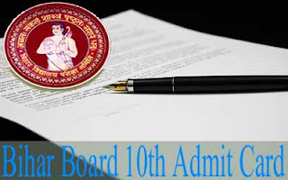 bseb 10th roll number admit card 2018
