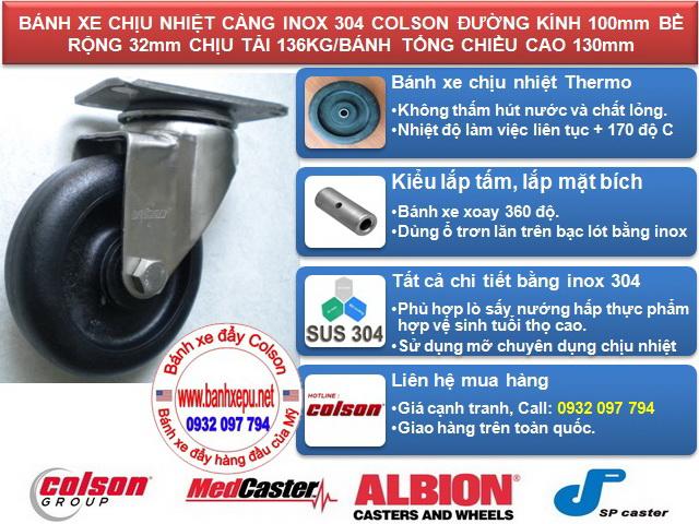 Bánh xe chịu nhiệt càng inox 304 xoay Colson Caster | 2-4456-53HT www.banhxedayhang.net