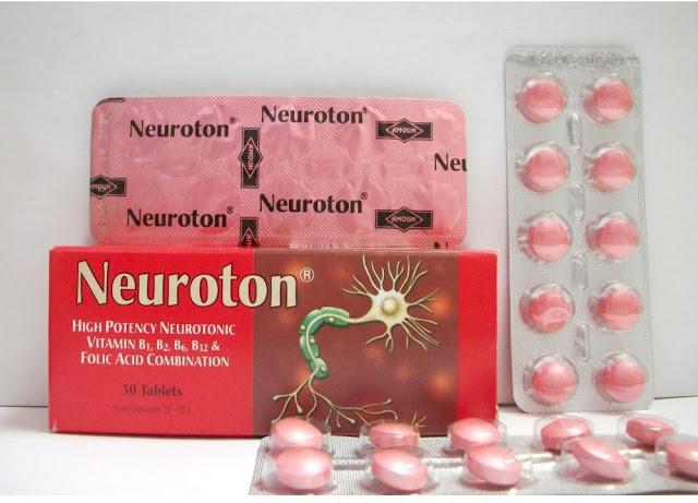 دواعى إستعمال نيورتون Neuroton مقوى للأعصاب 2019