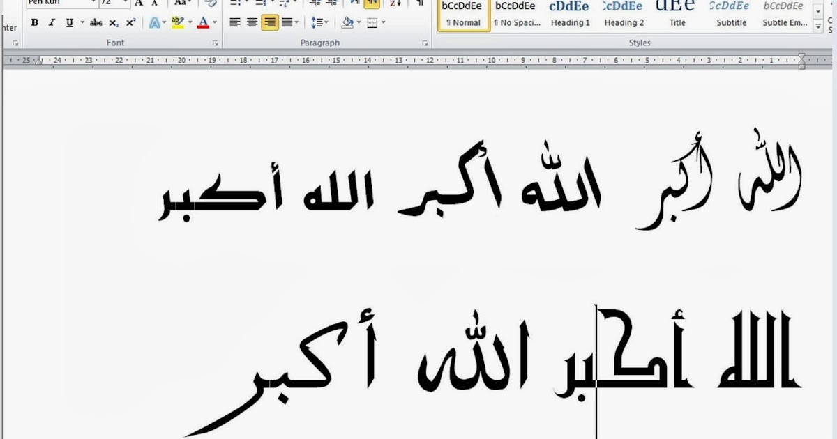 Download Kumpulan Font Arab terlengkap (950 arabic font)