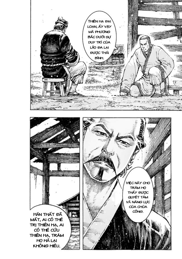 Hỏa phụng liêu nguyên Chương 506: Bạt hồ kì tụy trang 18