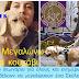 Πώς μεγαλώνω ένα κουτάβι,από τους Σκύλους Οδηγούς Ελλάδος