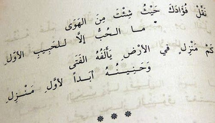 قبلتها Quran Quotes Song Quotes Arabic Quotes