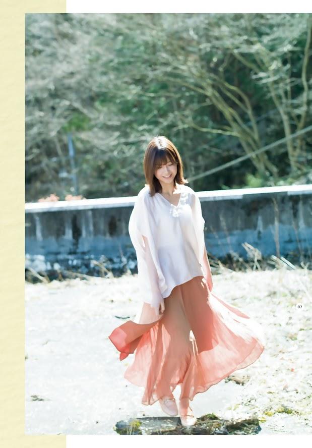 [Shonen Magazine] 2020 No.26 渡邉理佐 1213