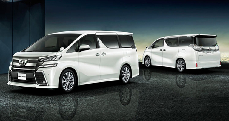 Toyota All New Vellfire