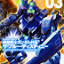 Mobile Suit Gundam Side Story The Blue Destiny vol. 3 - Release Info