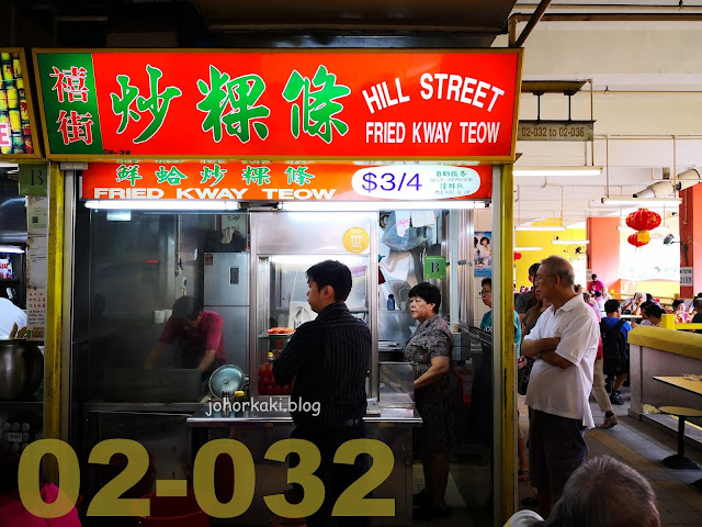 Chinatown-Complex-Food-Centre-Yellow-Zone-Stall-Directory