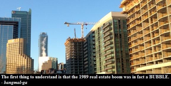 Toronto Condo Bubble : Toronto Housing Bubble in 1989