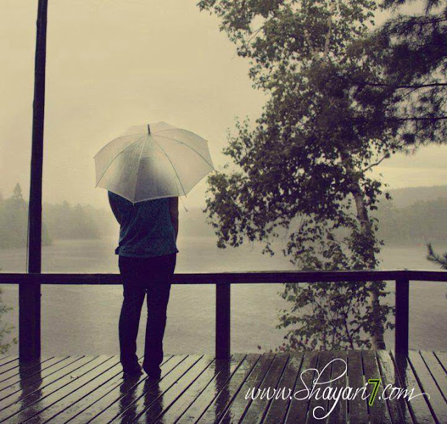 sad yaad shayari on barish