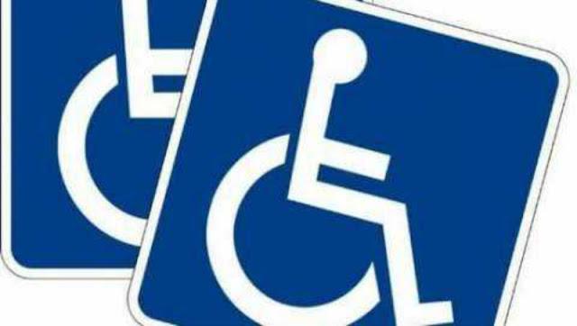 Αργολίδα: Παράταση χορήγησης Δελτίου Μετακίνησης σε Άτομα με Αναπηρίες