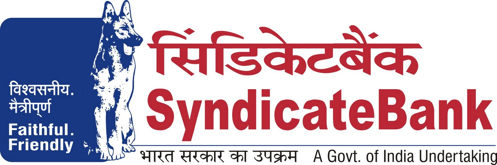 Syndicate bank online exam call letter 2017 18 pgdbf po 360 syndicate bank online exam call letter 2017 18 pgdbf po altavistaventures Choice Image