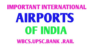 International airports in India-a complete lists