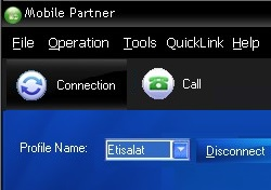 http://www.aluth.com/2012/09/mobile-partner-call-version.html