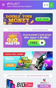 Play927 Web Loot Paye Instant 5 Paytm  Rs Per Refer And Play Quiz(Expire)
