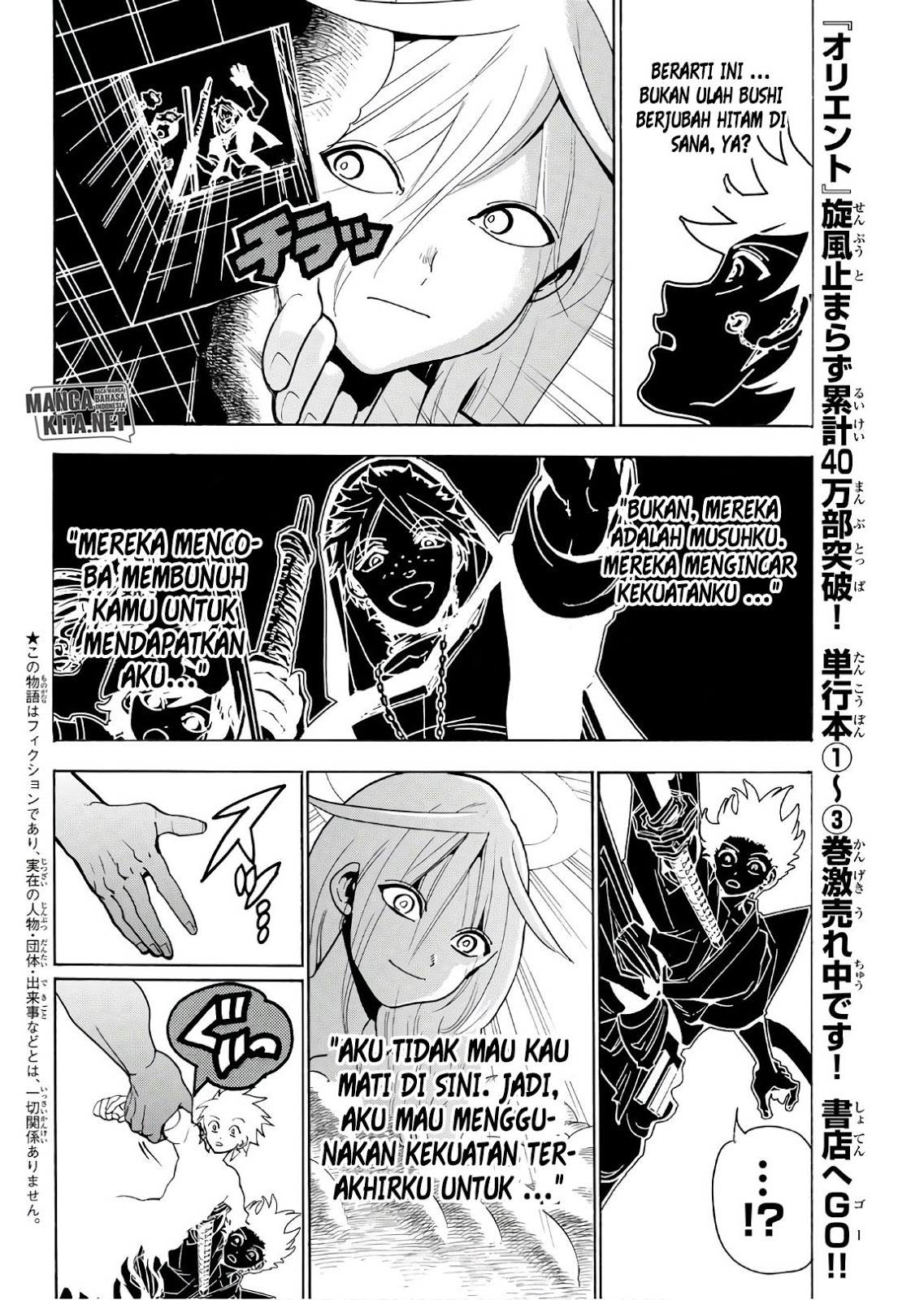 Orient Chapter 38-3