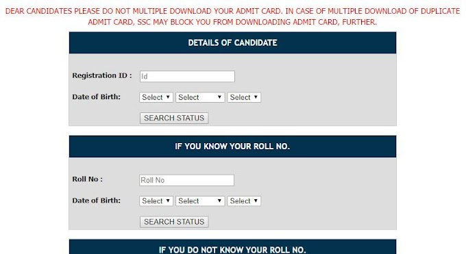 SSC MTS 2016 Document verification(NR) - Admit Card