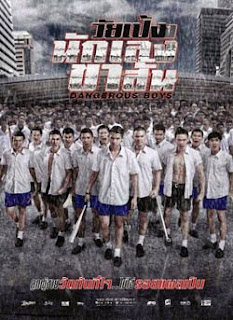 Download Film Dangerous Boys (2014) Subtitle Indonesia mp4