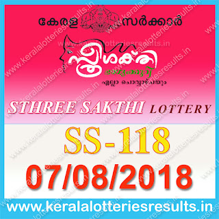 "KeralaLotteriesResults.in, ""kerala lottery result 7.8.2018 sthree sakthi ss 118"" 7th august 2018 result, kerala lottery, kl result,  yesterday lottery results, lotteries results, keralalotteries, kerala lottery, keralalotteryresult, kerala lottery result, kerala lottery result live, kerala lottery today, kerala lottery result today, kerala lottery results today, today kerala lottery result, 07 08 2018, 07.08.2018, kerala lottery result 07-08-2018, sthree sakthi lottery results, kerala lottery result today sthree sakthi, sthree sakthi lottery result, kerala lottery result sthree sakthi today, kerala lottery sthree sakthi today result, sthree sakthi kerala lottery result, sthree sakthi lottery ss 118 results 7-8-2018, sthree sakthi lottery ss 118, live sthree sakthi lottery ss-118, sthree sakthi lottery, 7/8/2018 kerala lottery today result sthree sakthi, 07/08/2018 sthree sakthi lottery ss-118, today sthree sakthi lottery result, sthree sakthi lottery today result, sthree sakthi lottery results today, today kerala lottery result sthree sakthi, kerala lottery results today sthree sakthi, sthree sakthi lottery today, today lottery result sthree sakthi, sthree sakthi lottery result today, kerala lottery result live, kerala lottery bumper result, kerala lottery result yesterday, kerala lottery result today, kerala online lottery results, kerala lottery draw, kerala lottery results, kerala state lottery today, kerala lottare, kerala lottery result, lottery today, kerala lottery today draw result"