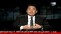 برنامج المصرى أفندى حلقة السبت 8-7-2017