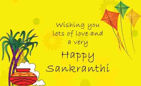 makar Sankranti Images Free Download