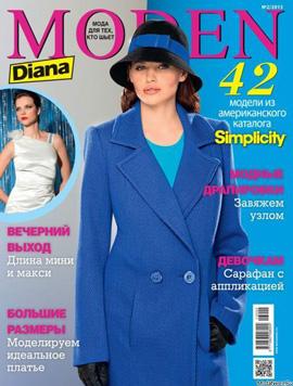 Журнал Diana Moden 2013