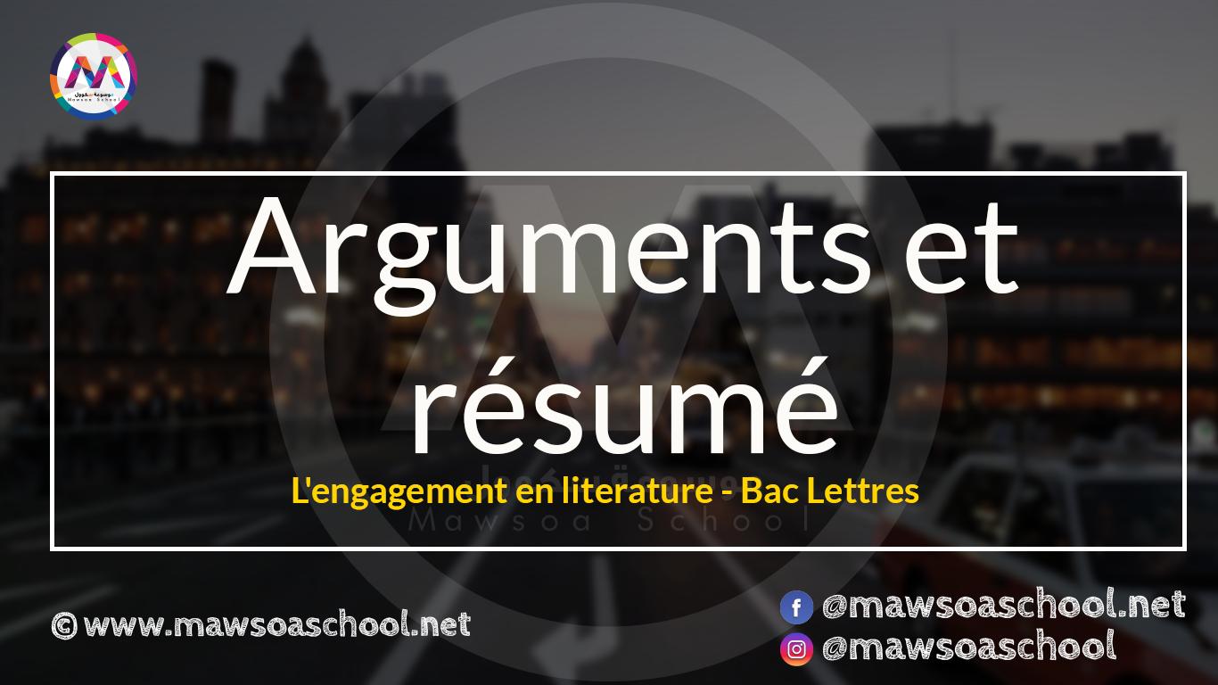 Arguments Et Resume Pour L Engagement En Literature Bac Lettres