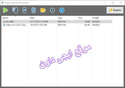 تحميل برنامج تصوير الشاشة ZD Soft Screen Recorder للكمبيوتر