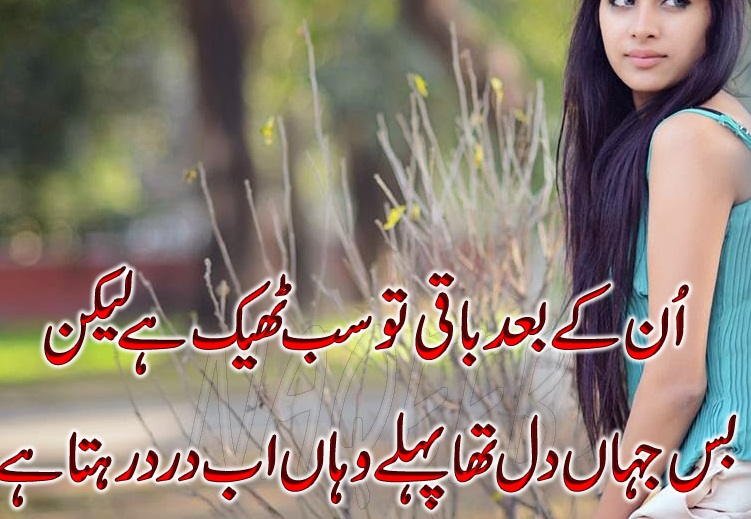 how to write poetry in urdu
