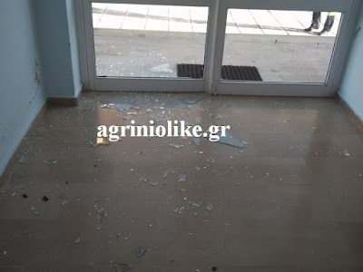 Αποτέλεσμα εικόνας για agriniolike τζαμια