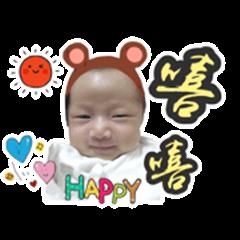 happy boy one