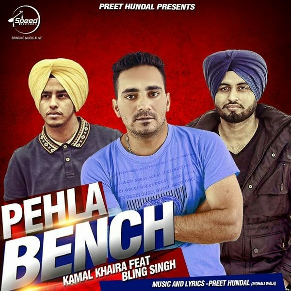 Pehla Bench Lyrics - Kamal Khaira