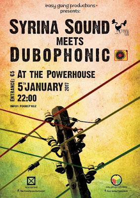Syrina Sound meets Dubophonic / Nicosia Cyprus