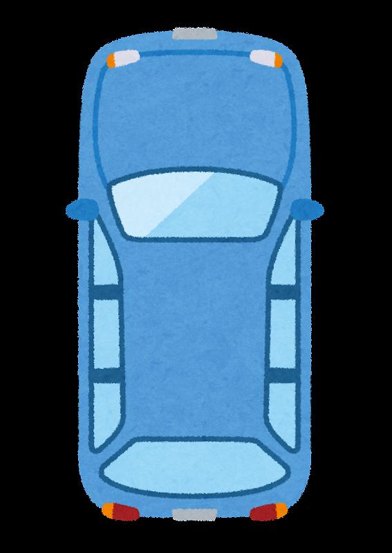 上から見た車のイラストワゴン かわいいフリー素材集 いらすとや