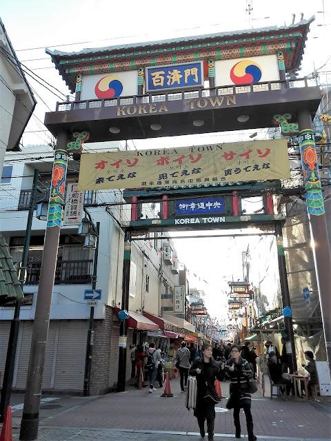 鶴橋コリアンタウン「御幸通商店街」
