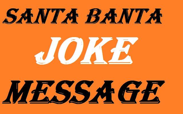 santa-banta-joke-image