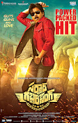 Sardar GabbarSingh Power Packed hit Posters-thumbnail-3