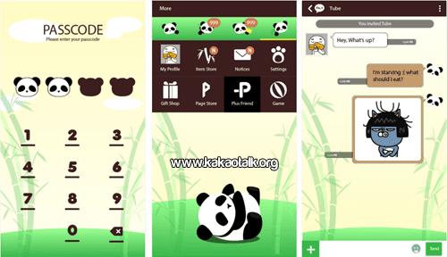 Panda KakaoTalk Theme