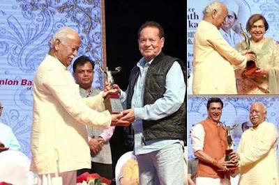 Master Deenanath Mangeshkar Award